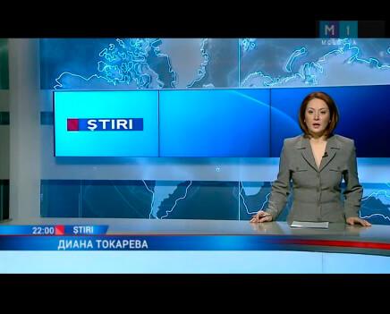 Ютуб видео новости донецка сегодня сейчас