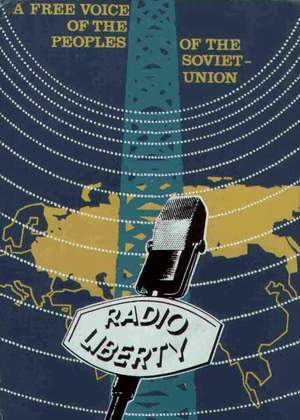 Про радіо «Свобода»
